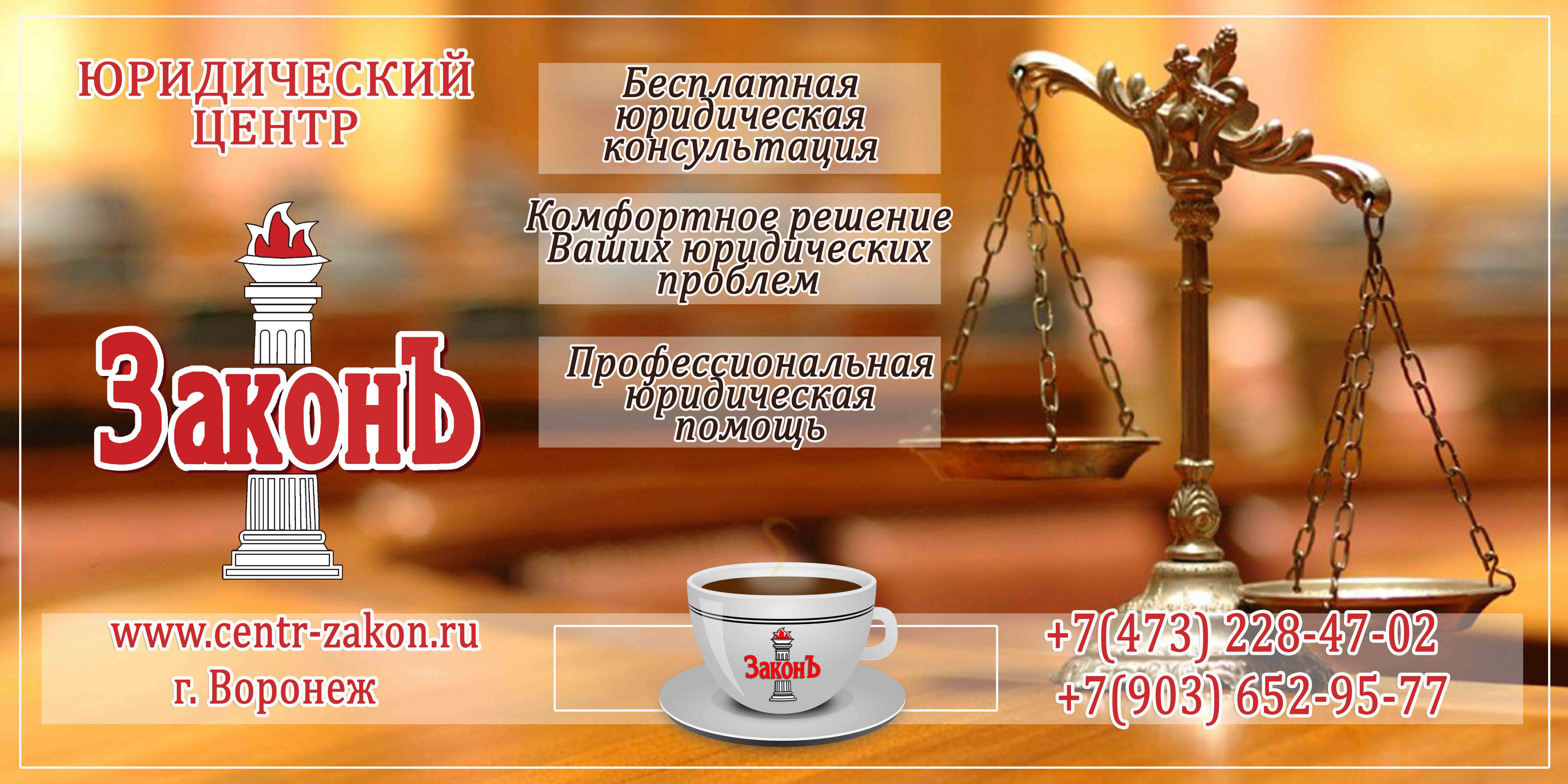 раздел имущества при разводе консультация юристов