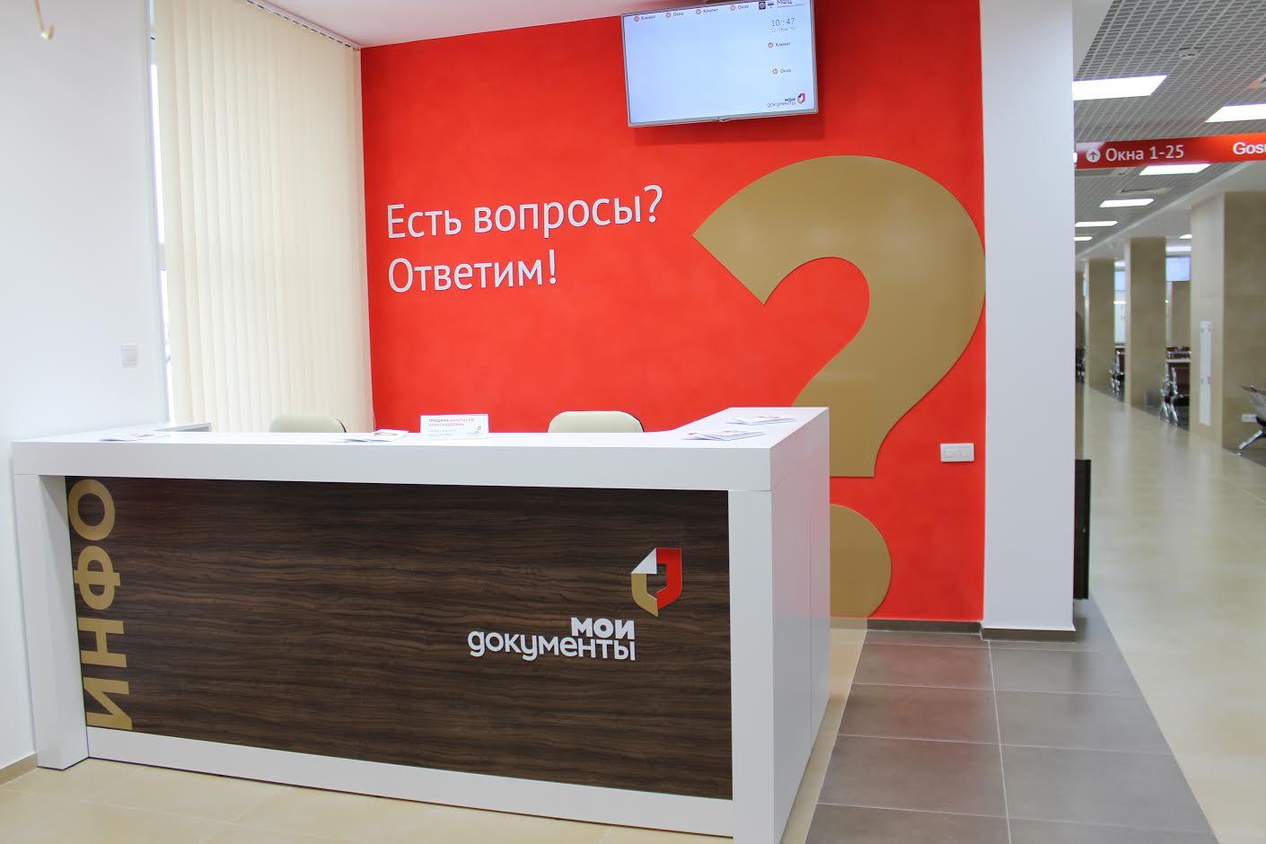 хорошевский район юридическая консультация